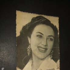 Postales: POSTAL QUETA CLAVER REVISTA ANA MARIA. Lote 103902971