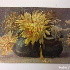 Postales: BONITA POSTAL. ARTISTICA. CON SELLO. Lote 104267687