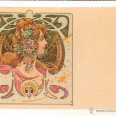 Postales: REPRODUCCIÓN POSTAL ANTIGUA MODERNISTA - E.ANTALBE - SIN CIRCULAR. Lote 194525093
