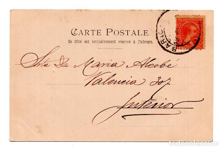 Postales: CABALLERO Y MUJER. CIRCULADA EN BARCELONA EN 1900. CON SELLO ALFONSO XIII PELON. - Foto 2 - 110248231