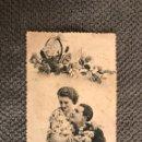 Postales: POSTAL/1227-4 JOVENES ACARAMELADOS (H.1940?). Lote 112774303