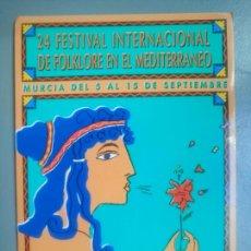 Cartes Postales: POSTAL MURCIA 24 FESTIVAL INTERNACIONAL DE FOLKLORE EN EL MEDITERRÁNEO AÑO 1991. Lote 116519519