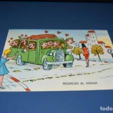 Postales: POSTAL CON SELLO ESPECIAL - MILITAR - DIBUJO - REGIMIENTO ARTILLERIA 26 - VALLADOLID - VER FOTOS. Lote 121266871