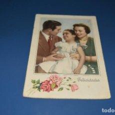 Postales: POSTAL CIRCULADA ROMANTICA - EDITA CYZ 551. Lote 121947303