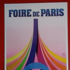 Postales: POSTAL FOIRE DE PARÍS AÑO 1984 PORTE DE VERSAILLES ACADEMIES NATIONALE DOES ARTS DE LA RUE. Lote 134022234