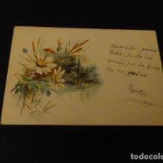 Postales: POSTAL FLORES REVERSO SIN DIVIDIR. Lote 147989934