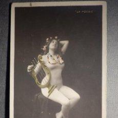 Postales: POSTAL - LA POESIE - PARIS 3052 - SIN CIRCULAR. Lote 150502758