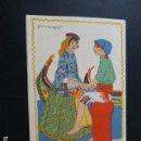 Postales: POSTAL STUART ILUSTRADOR ESTETICA ART DECO. Lote 166053086