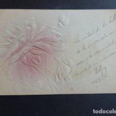 Postales: FLORES EN RELIEVE POSTAL. Lote 175088304