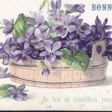 Postales: POSTAL BONNE FETE - CENTRO DE FLORES LILAS CON PURPURINA - CIRCULADA. Lote 175211004