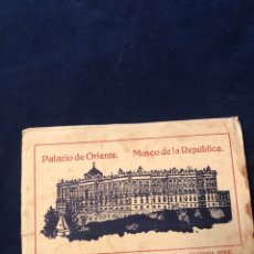 Postales: PALACIO DE ORIENTE - MUSEO DE LA REPUBLICA- SEGUNDA SERIE. Lote 175253115