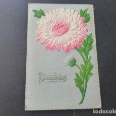 Postales: FLOR EN RELIEVE Y RECUERDOS POSTAL. Lote 178149177