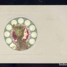Postales: POSTAL ILUSTRADA MODERNISTA: MEDALLON CON CHICA JOVEN. Lote 185888723
