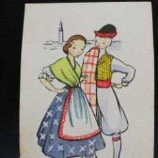 Postales: TARJETA POSTAL. MURCIANOS.. Lote 191462995