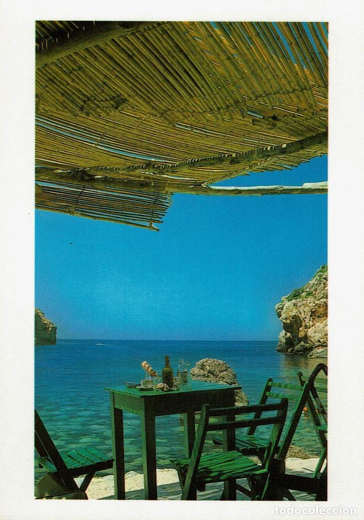 Postales: Lote 20 postales artísticas m. brossa. am4. barcelona. sin circular - Foto 19 - 191839225