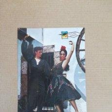 Postales: POSTAL FOLKLORE ESPAÑOL. Lote 194708912