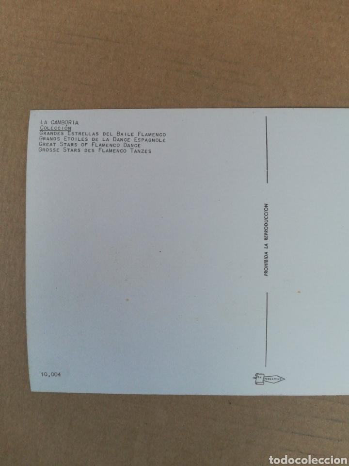 Postales: Postal La camboria - Foto 2 - 194709493