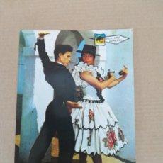 Postales: POSTAL FOLKLORE ESPAÑOL. Lote 194709890