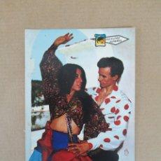 Postales: POSTAL FOLKLORE ESPAÑOL. Lote 194710050