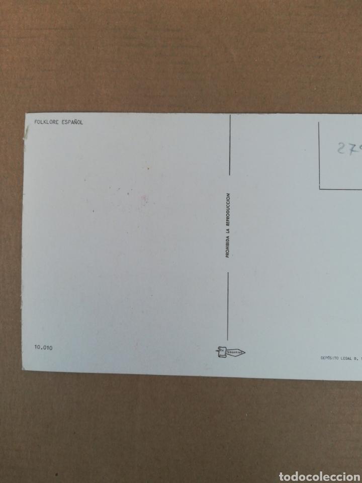 Postales: Postal folklore español - Foto 2 - 194710456