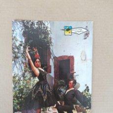 Postales: POSTAL FOLKLORE ESPAÑOL. Lote 194710456