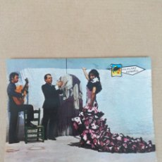 Postales: POSTAL FOLKLORE ESPAÑOL. Lote 194710806