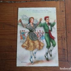 Postales: BONITA POSTAL DIBUJADA DE UNA PAREJA BAILANDO SARDANAS.. Lote 194877871
