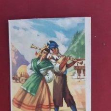 Postales: FOLCLORE ESPAÑOL-SIN CIRCULAR. Lote 195100440