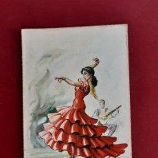 Postales: FOLCLORE ESPAÑOL-SIN CIRCULAR. Lote 195100482