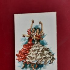 Postales: FOLCLORE ESPAÑOL-SIN CIRCULAR. Lote 195100491