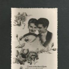 Postales: POSTAL CIRCULADA ROMANTICA EDITA BARCO . Lote 195188686