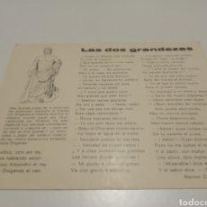 Postales: TARJETA POSTAL.COLECCION DE PUBLICACIONES FILOSÓFICAS NATURISTAS. Lote 204727023