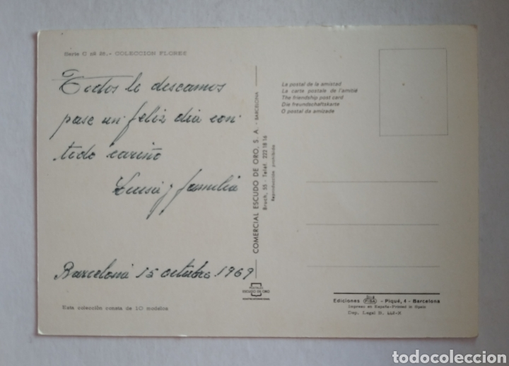 Postales: Postal rosas rojas colección flores escudo de oro año 1969 - Foto 2 - 218292496