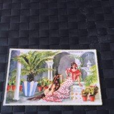 Postales: PRECIOSA POSTAL ANTIGUA - REGIONALES ANDALUCIA - LA DE LA FOTO VER TODAS MIS POSTALES. Lote 219074815