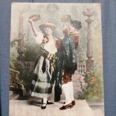 Postales: SERIE ESPAÑOLA 1904 CIRCULADA. Lote 228318715