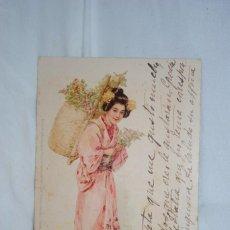 Postales: SEÑORA CON KIMONO 1901. Lote 240078130
