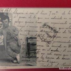 Postales: LIMPIABOTAS ESCRITA Y VIAJADA FOT LAURENT. Lote 248817605