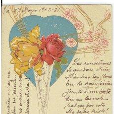 Cartes Postales: POSTAL ARTISTICA, FLORAL, ESPAÑA ,SIN DIVIDIR, CIRCULADA CON SE SELLO. Lote 251705705