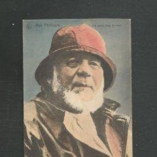 Postales: POSTAL CIRCULADA MARINERO FECHADA EL 2 DE SEPTIEMBRE DE 1915 EDITA NELS. Lote 254921455