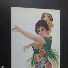 Postales: TIPOS ESPAÑOLES BAYADERA R. MIR ILUSTRADOR POSTAL. Lote 275727003