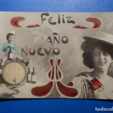 Postales: POSTAL - FELIZ AÑO NUEVO - MP MADRID - AÑO 1909. Lote 278622633
