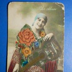 Postales: POSTAL BORDADA - CANTANTE PILAR ALONSO - CORONADA DE LA SERENA - BADAJOZ 1924. Lote 278622878