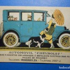 Postales: POSTAL PUBLICITARIA - AUTOMOVIL CHEVROLET - PONZANO, 24 - REEDICIÓN ANTIGUA -. Lote 278623158