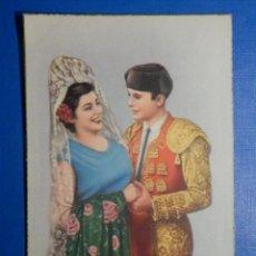 Postales: POSTAL TAUROMAQUIA AÑOS 60´S - PAREJA TORERO Y SEÑORA - SERIE 244/2. Lote 278629343