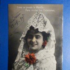 Postales: POSTAL - COMO SE PRENDE LA MANTILLA PARA VISITAR LAS ESTACIONES - MARINA GURINA - TC MADRID 240/9. Lote 278793298