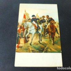 Postales: NAPOLEON EN FRIEDLAND DE H. VERNET POSTAL CROMOLITOGRAFICA STENGEL. Lote 285968878