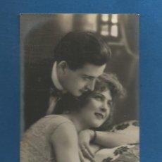 Postales: POSTAL SIN CIRCULAR ROMANTICA EDITA AZUR 144. Lote 293310433