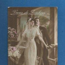 Postales: POSTAL ESCRITA PERO NO CIRCULADA ROMANTICA EDITA AMAY 60725/9. Lote 293310768