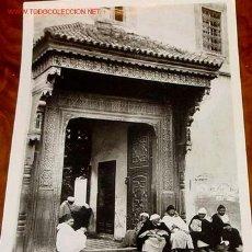 Postales: ANTIGUA POSTAL DE MARRUECOS - MARRAKECH - ENTRADA AL PALACIO DEL PACHA. Lote 934577