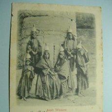 Postales: 6027 ARAB WOMEN AFRICA - PRECIOSA -MIRA MAS EN MI TIENDA TC COSAS&CURIOSAS. Lote 4473498